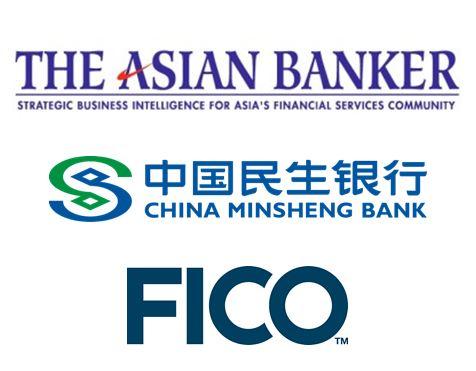 Asian Banker, China Minsheng Bank, FICO logos